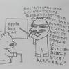 中学入学前の英語学習について ~日能研の英語講座~