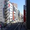 九州ラーメン・桜島