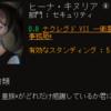 EVE ONLINE プレイ日記15_死にかけること多々
