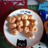 業務スーパー『シューパフ(チョコクリーム&カスタードフィリング)1袋49円税別』はバターリッチな生地で洋菓子なシュークリームな味でした。