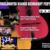 """このローゼンバーグさんはどの系統? オランダの音楽一家が活躍するドイツのフェスティバル""""Django Reinhardt Festival in Düsseldorf""""。"""