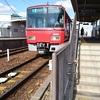 福地まで電車さんぽ - 2017年12月むいか