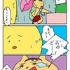 【子育て漫画】なんで獲ったん???ってなった話
