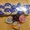 【偏食対策】 高カロリー、高栄養食品を購入