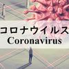 研究用薬剤U18666Aが猫コロナウイルス、伝染性腹膜炎のウイルスへの効果を検証