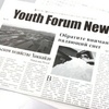 Youth Forum News