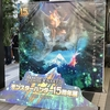 【MHWアイスボーン】モンスターハンター15周年展に行ってきた!