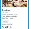 SHDL2018準備編 ホテルの予約を取り直し?