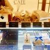 ホテルニューグランド ザ・カフェの食パンが家でも楽しめる!上品な味を堪能