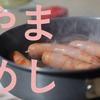 のぼるひとズボラ山メシ【非本格派レシピ】