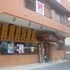 [20/12/22]「大城そば家」で「アーサそば」660円 #LocalGuides