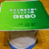 おなかに良いダノン ビオ プレーン・加糖 ヨーグルトの作り方は簡単だが・・・