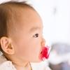 「笑顔を笑顔で返してくれる生後2ヵ月から3ヵ月の赤ちゃんの特徴」