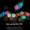 公式発表:Appleの発表イベント決定 日本時間9月8日午前2時 iPhone7/7 Plus&Apple Watch2?