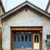 倉庫を改装した素敵空間♡MEETING HOUSE【上杉】