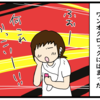 ロックバンドのライブにおけるささいな葛藤(日常マンガ)