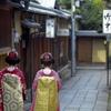 #229 田舎暮らしのステップとして最初に福岡、京都をオススメする理由