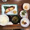 銀座・京粕漬魚久で銀だら粕漬け定食ランチ!