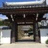 和歌山市六十谷[大同寺(だいどうじ)]までツーリング