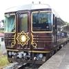 3つの「ものがたり列車」に乗車する四国乗り鉄旅(3)