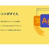 【Adobe Fonts】日本語フォント大幅追加! 追加方法などを解説