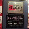 muevo presents EX-CEED(17.10.6)