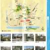 綱島の旧家と緑を訪ねて (12,260歩)