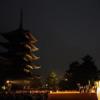 荘厳で幽玄な世界【興福寺 塔影能】(奈良市)
