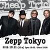 Cheap Trick  @  Zepp Tokyo 2018