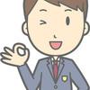 高校生で億トレーダーになった人が現れる! 月収は2300万円!