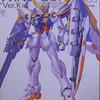 MG 1/100 ウイングガンダム (Ver.Ka) レビュー