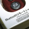 ダイソー Bluetooth リモコンシャッターのボタンは VolumeUp キー