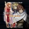 PS2「SIMPLE2000 THE はじめてのRPG~伝説の継承者~」レビュー!はじめてというよりTHEなつかしのRPG?!