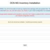 【Amazon Linux】OCS Inventory NG 2.4.1 インストール