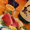 mass ~ 酒を呼ぶ食卓 (盛岡)