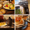 【JR新宿駅南口周辺】バスタ新宿から徒歩で5分圏内「カフェ・喫茶店」行ってきた16軒まとめ【2020年2月更新】