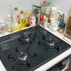 【持たない暮らし】持たない暮らしを目指してまずは台所を見直す