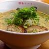 【オススメ5店】近江八幡市・東近江市(滋賀)にあるラーメンが人気のお店