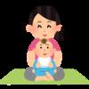 母より父? #赤ちゃん #一歳児 #親子