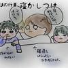 子育てのスキマ時間に♡時間をお得に変えよう!