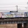 通達088  「 Wラッピング列車を狙う 岡山遠征 旭川編その2 」