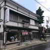 たまに行くならこんな城下町 山形県東根市をブラリ旅🏯