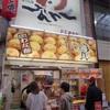 大阪・中央区なんば心斎橋周辺のグルメスポットランキングTOP5
