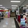 愛知県 イオン春日井店