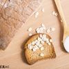 精神安定につながるパンとは?