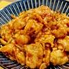 エビチリの10倍作る「ぷりぷりジュワ~な鶏チリ」