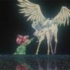 お願いペガサスReboot!!!初回限定5周年Anniversary盤特典の橋ソロを見て!