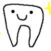 やっと前歯が当たらなくなった