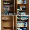 捨てられない本を収納していた本棚を処分。本は全捨てに至った理由とは?
