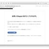 要注意:Appleを騙る偽メールの事例(30)